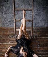 Алина, массажистка 29 лет