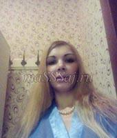 Ксения, массажистка 27 лет