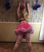 Полина, массажистка 28 лет