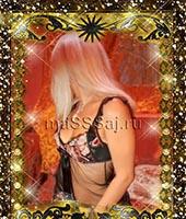 наташа, массажистка 42 года