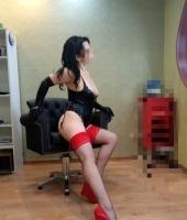 Арина, массажистка 35 лет