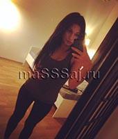 Камила, массажистка 24 года