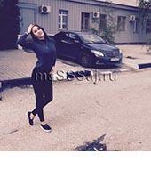 Kristina, массажистка 24 года