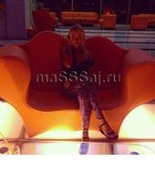 Мила, массажистка 25 лет